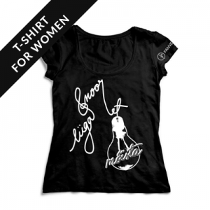 Exclusive T-shirt (for women) & song share